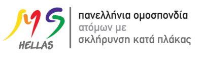 Mshellas_logo